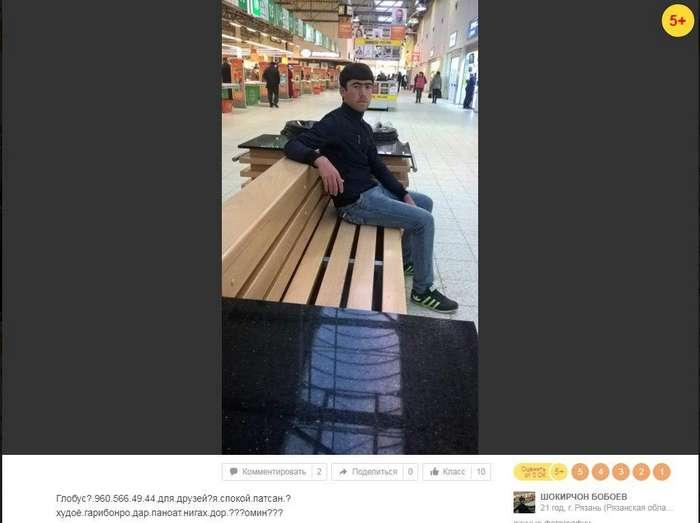 Рязанский паренек Шокирчон Бобоев и его сотни вопросов