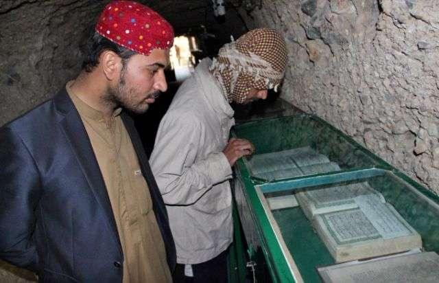 Захоронения старых Коранов