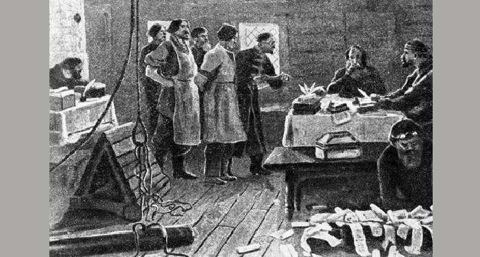 Целовальник, офеня, шорник и другие популярные на Руси профессии, ушедшие в небытие