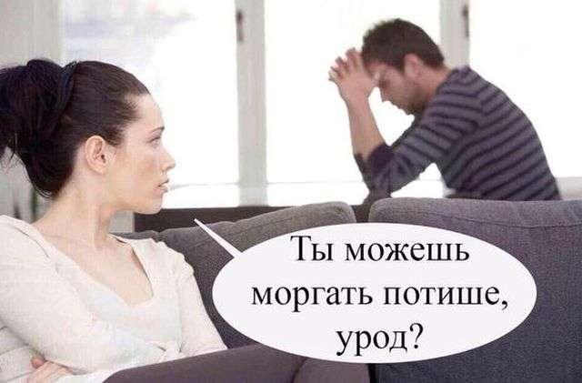 Мужикам не понять