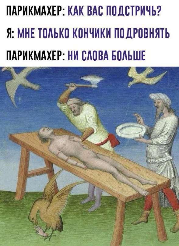 Юморинки воскресного дня