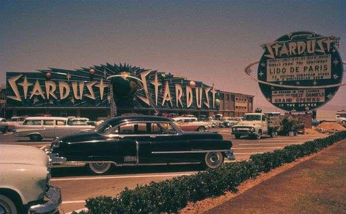 Вегас 1950-х годов