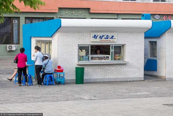 Магазины в Северной Корее