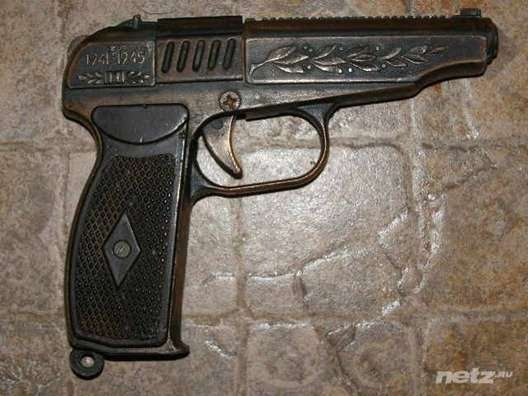 Самодельное -оружие- советских мальчишек