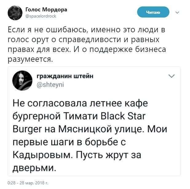 Смешные комментарии из социальных сетей 30.03.2018