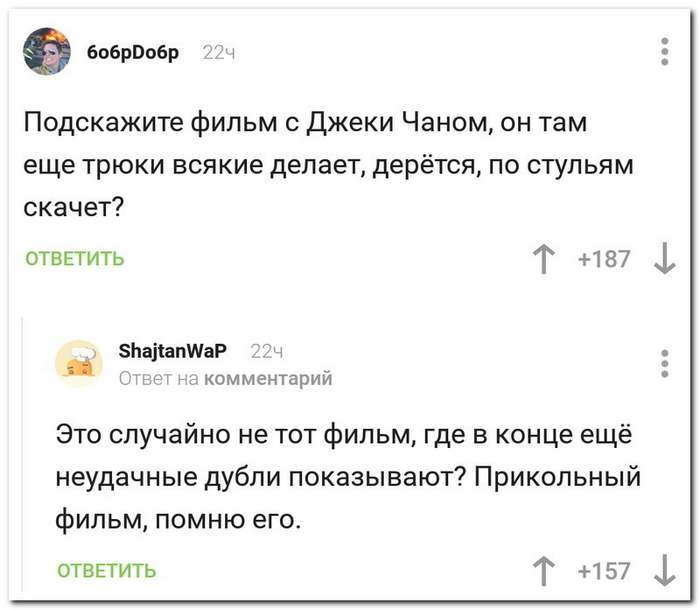 Забавные комментарии из социальных сетей (09.04.18)