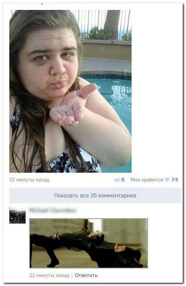 Смешные комментарии-30 фото-