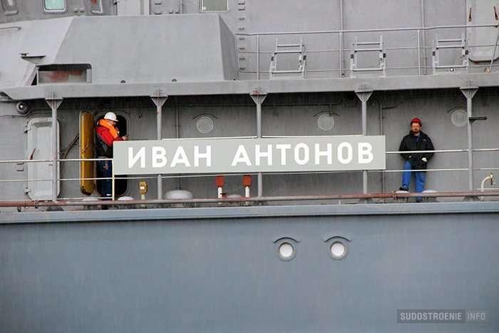 Спуск на воду корабля ПМО -Иван Антонов- – фоторепортаж-16 фото-