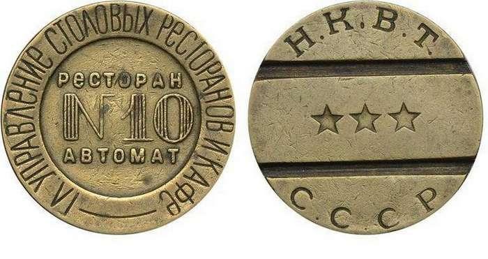 История вендинговых автоматов в СССР