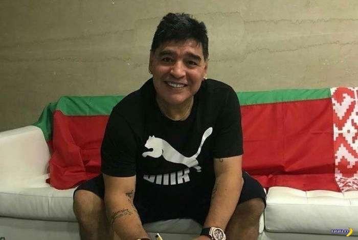 Марадона подался в -Динамо- Брест