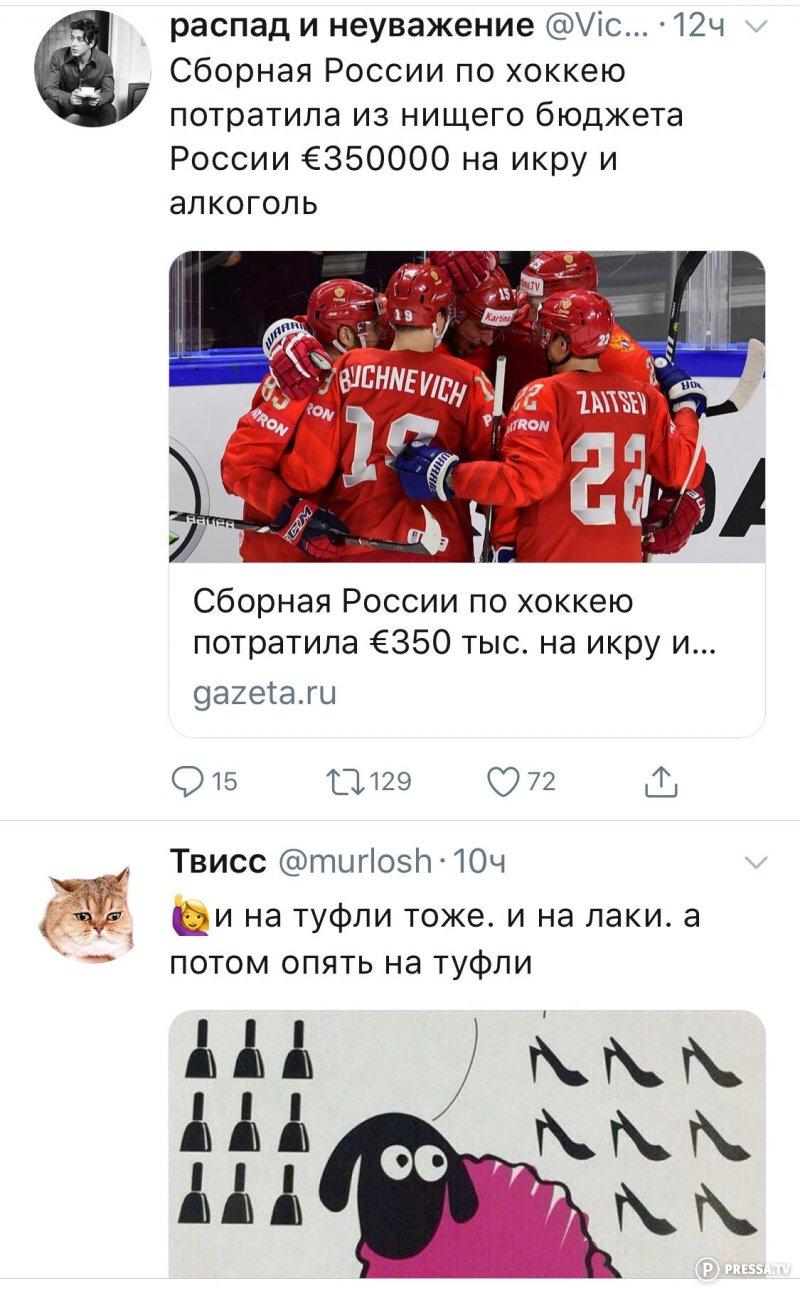 Скриншоты юмора и приколов из социальных сетей