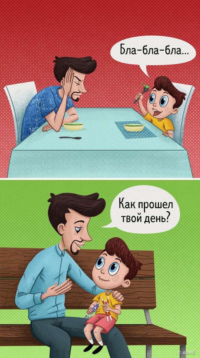 Психолог рассказала оправиле трех минут, которого стоит придерживаться всем родителям
