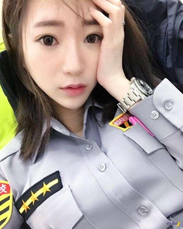 Няш-мяш полицай!