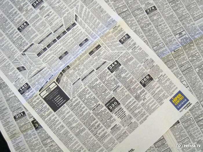 Самые поразительные оптические иллюзии с просторов Интернета, часть 1