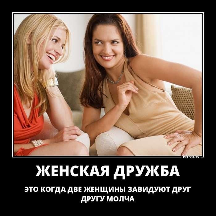 Картинки женской дружбы с надписями