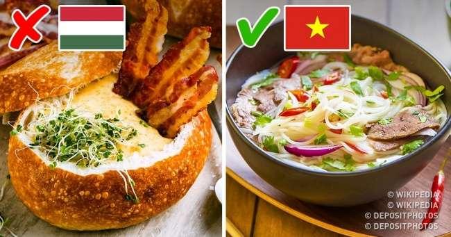 Мыпровели маленькое исследование ивыявили страны ссамой вредной исамой полезной кухней