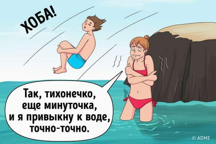 16типов людей, без которых невозможно представить летний отдых