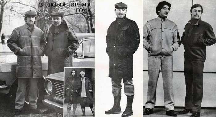 Почему в 80-е и 90-е люди так странно одевались?-17 фото-