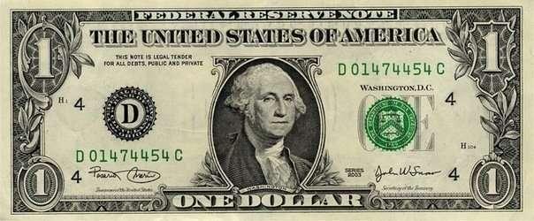 1 доллар, тайны купюры-6 фото-