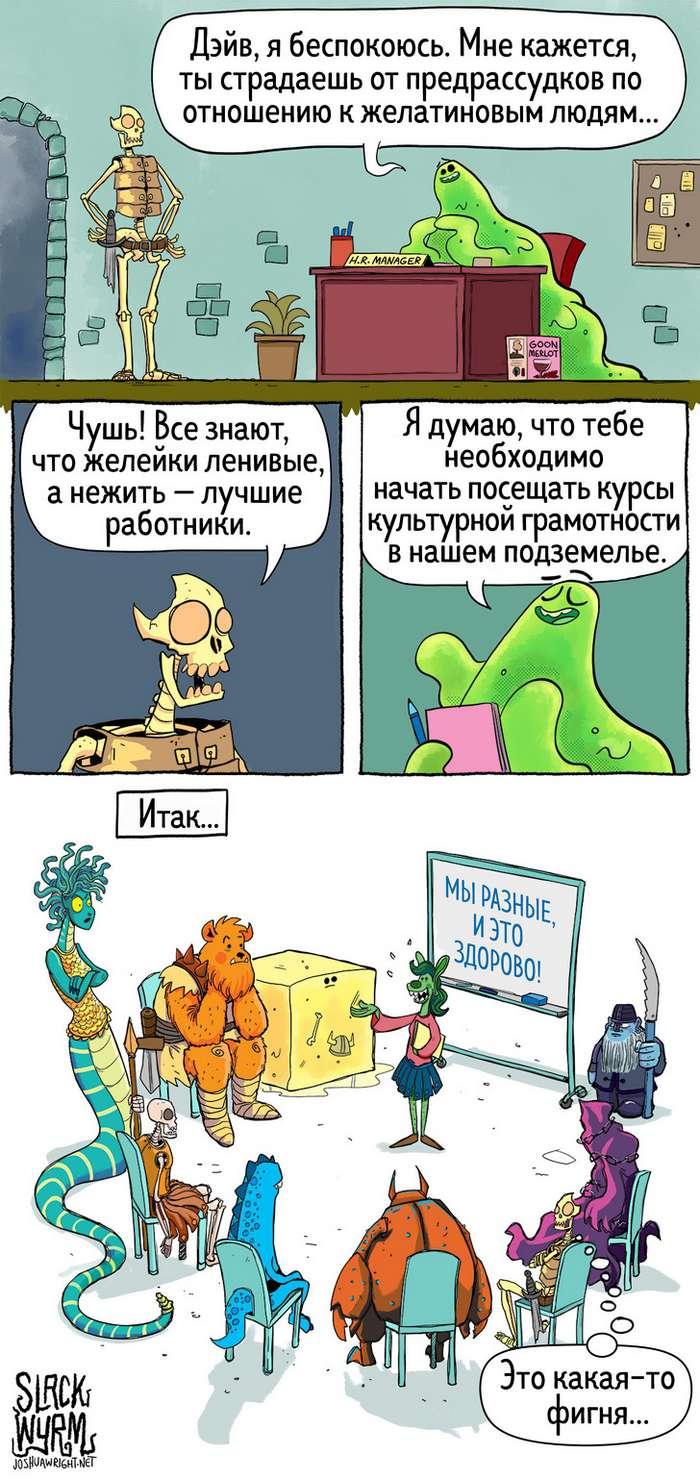 Писатель детских сказок рисует комиксы одраконах, ивыврядли найдете более крутых персонажей
