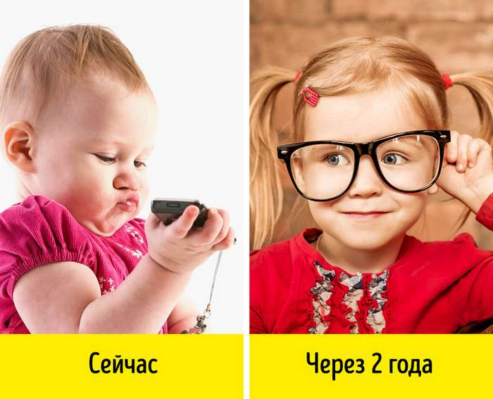 Каких последствий можно ожидать, если часто давать телефон маленькому ребенку