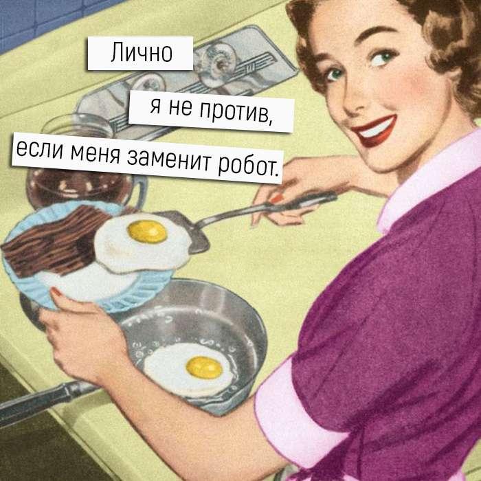 Современные шуточные подписи к ретро-открыткам
