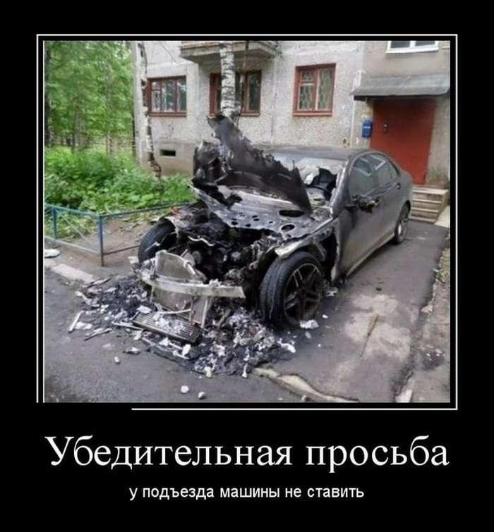 Демотиваторы 01.06.18 (29 фото)