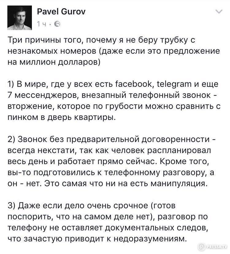 Скриншоты приколов из соцсетей