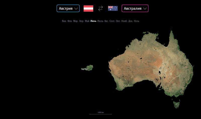 Этот проект позволяет наглядно сравнить размеры любых стран без искажений-19 фото-