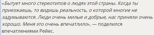 -Вечные сувениры- на память о России – что увозят с собой иностранцы с ЧМ-2018?-5 фото-