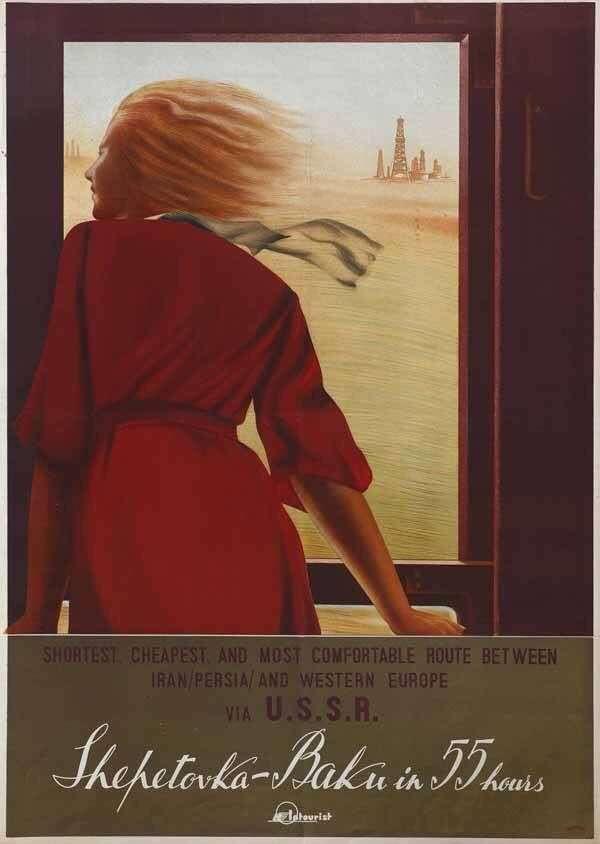 Советская реклама гостиницы -Интурист-