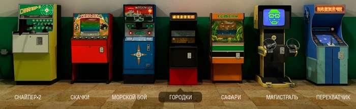 Roulette classic игровой автомат