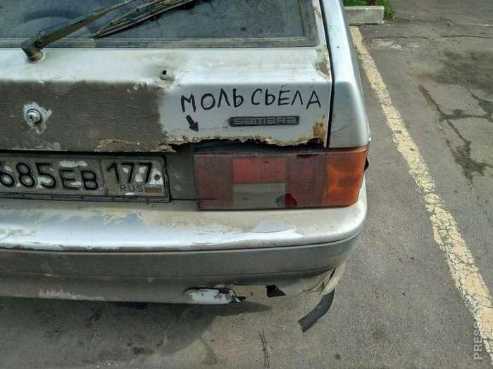Забавные фотографии из Российской глубинки