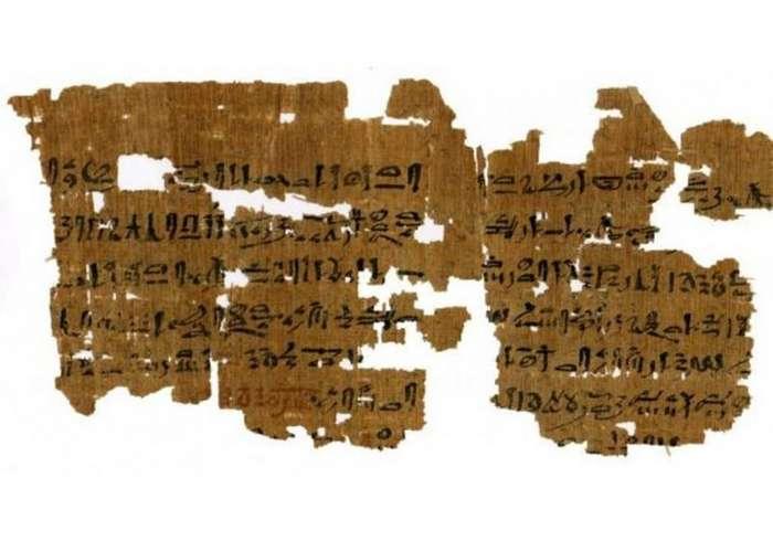 Стало ясно, как древние египтяне проводили тест на беременность-2 фото-