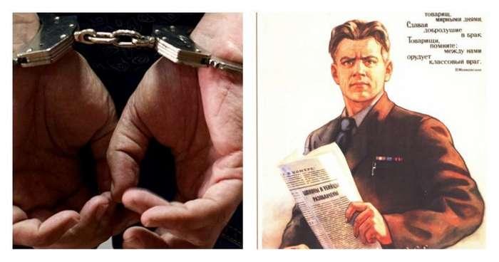 Честный способ обогащения: Министерство юстиции утвердило расценки на доносы-2 фото-