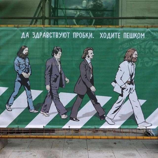 Веселые рисунки московского уличного художника от Чyвaк за 14 сентября 2018