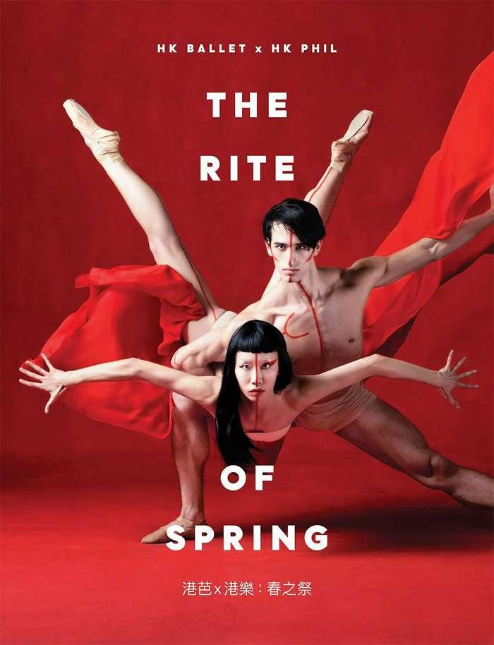 -Никогда не стоять неподвижно-: впечатляющая и красочная Гонконгская кампания балета