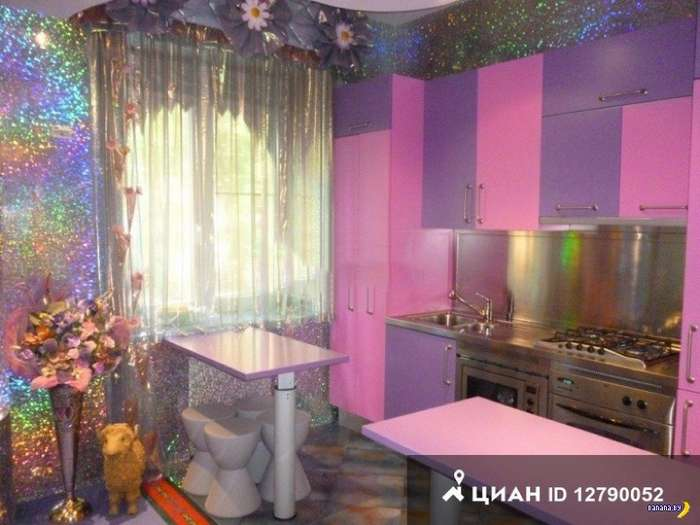 Квартира с переливами
