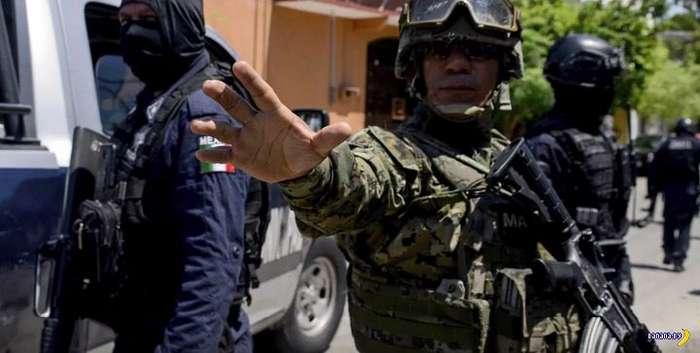 В Мексике военные занимались арестом полицейских