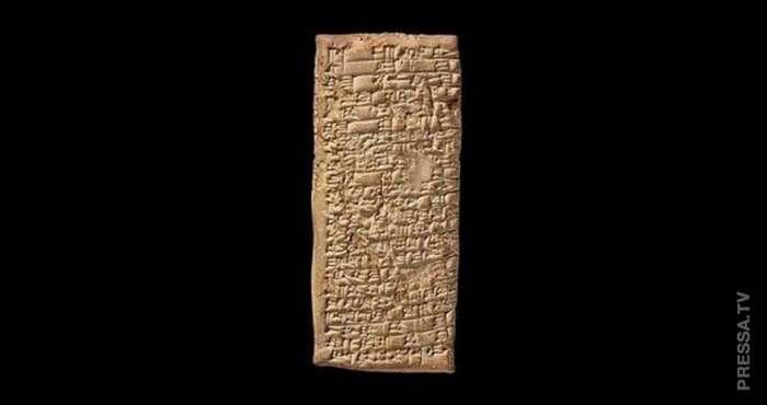 Первой в мире письменной жалобе  3800 лет