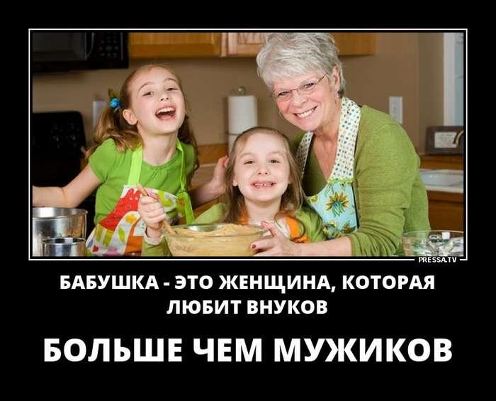 Позитивные демотиваторы о жизни