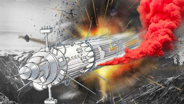 Сорок лет первому ядерному удару из космоса