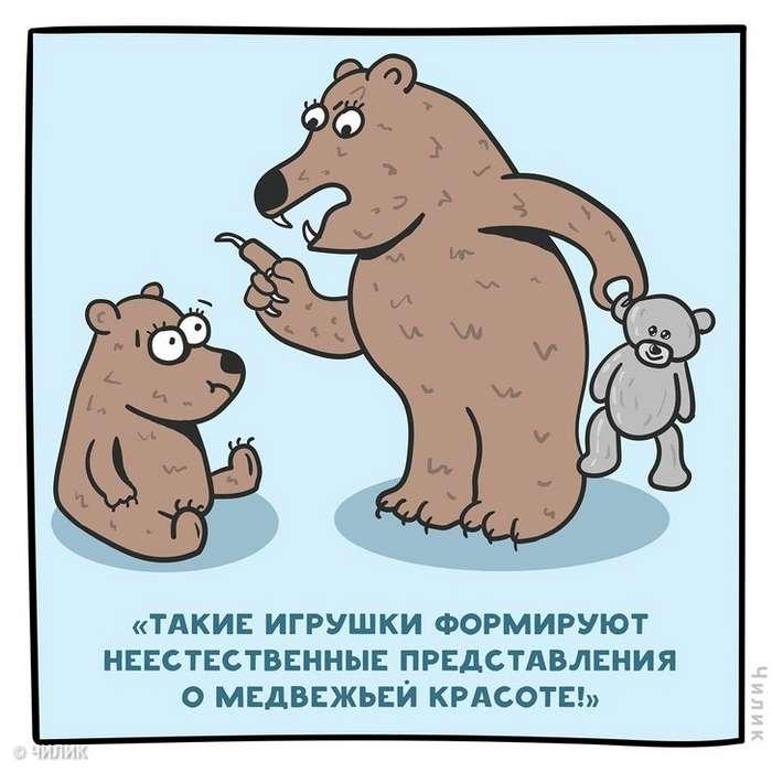 Художник изМинска рисует все, очем его попросят подписчики. Инам кажется, что нет таких вещей, которые оннесмогбы изобразить