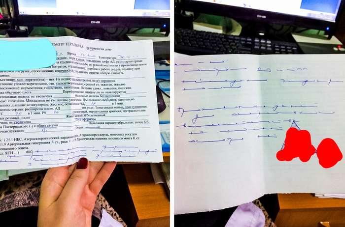 Отчего уврачей неразборчивый почерк, зачем кассиры зовут Галю сключом иеще 8ответов наваши -почему-