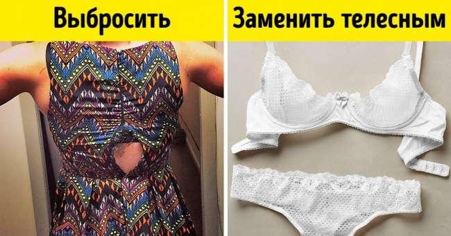 8предметов одежды, которые будут смотреться намного лучше вмусорном ведре, чем навас