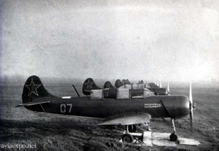 ДОСААФ СССР-29 фото-