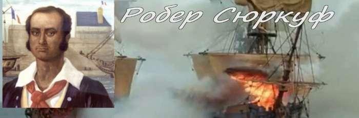 ТОП уважаемых пиратов-6 фото-
