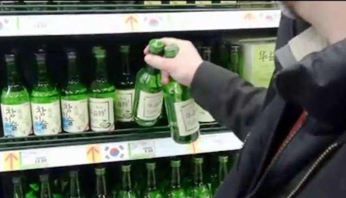 Как я пил корейскую водку, думая, что это минералка-3 фото-