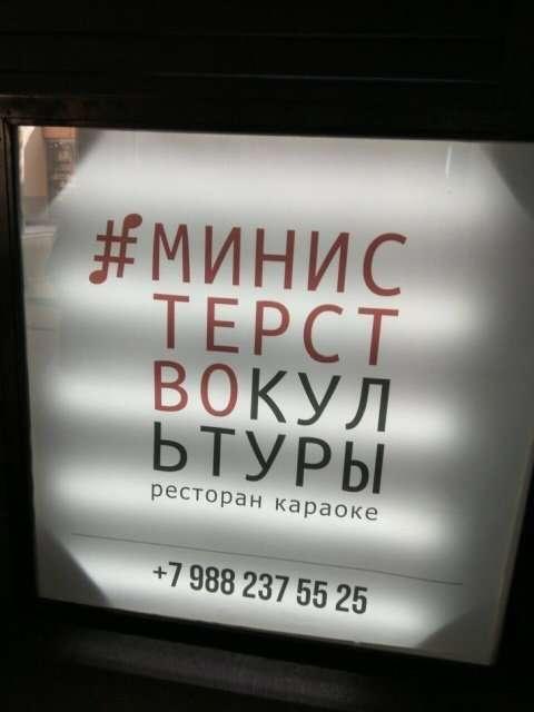 Рекламные надписи и объявления, которые сложно понять с первого раза-24 фото-