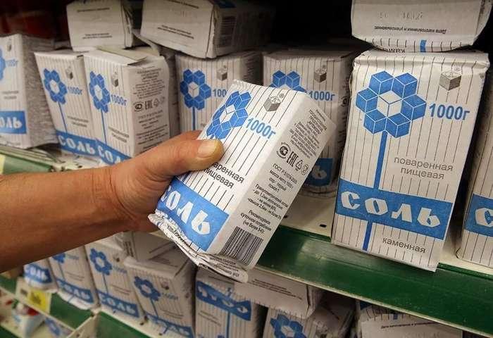 С 2019 года россиянам перестанут продавать поваренную соль-1 фото-